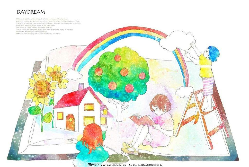 儿童图书画画 儿童 小孩 孩子 小学生 图书 画画 美术 房屋 房子