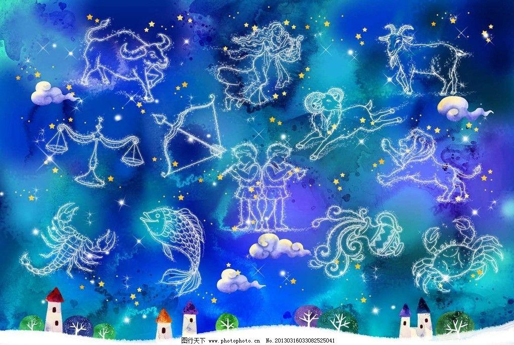 十二星座全景图 群星璀璨 星光闪耀 梦幻星空 小狐狸 小巫师 魔法师图片