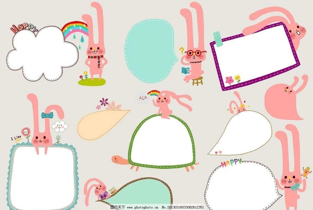 小兔子 对话框 白云 插画 水墨 水彩 油画 背景画 动漫 卡通 梦幻