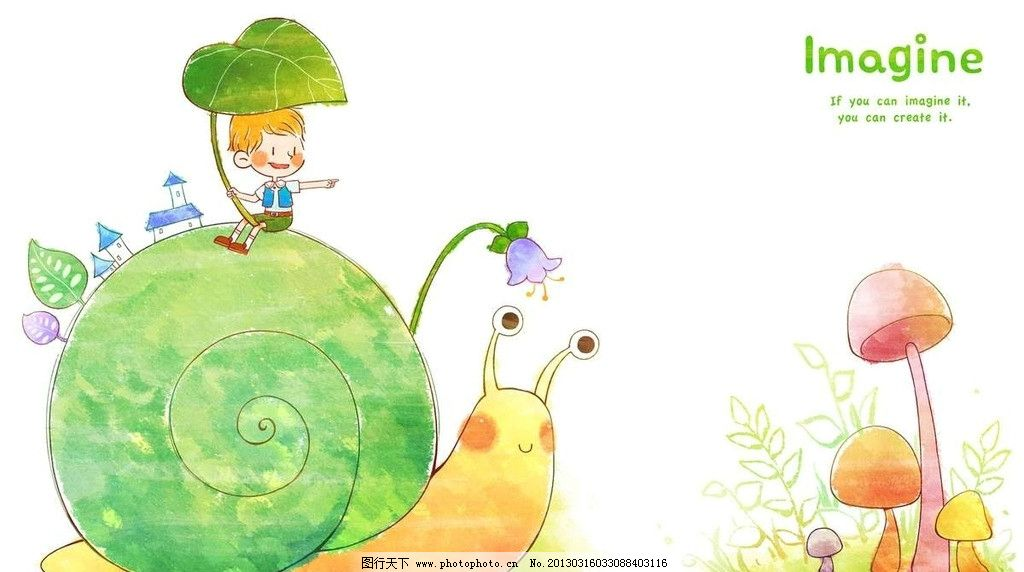 蜗牛和小男孩 蜗牛 小男孩 小孩 孩子 儿童 昆虫 树叶 叶子 城堡 房子 房屋 蘑菇 野生菌 插画 水墨 水彩 油画 背景画 动漫 卡通 梦幻 图画素材 梦幻素材 童话世界 背景素材 卡通人物 卡通娃娃 梦想世界 儿童世界 卡通玩偶 漫画 梦幻世界 天堂 动漫玩偶 卡通设计 动画设计 动漫设计 幼儿卡通 PSD分层素材 源文件 300DPI PSD