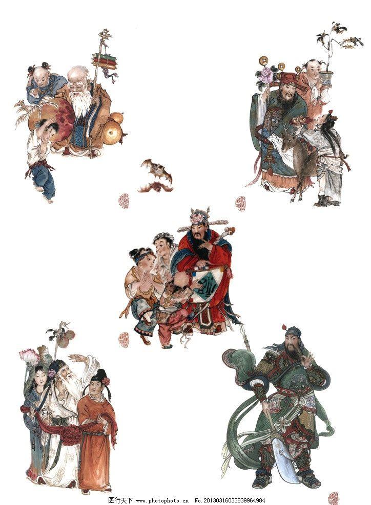 福禄寿喜财图片