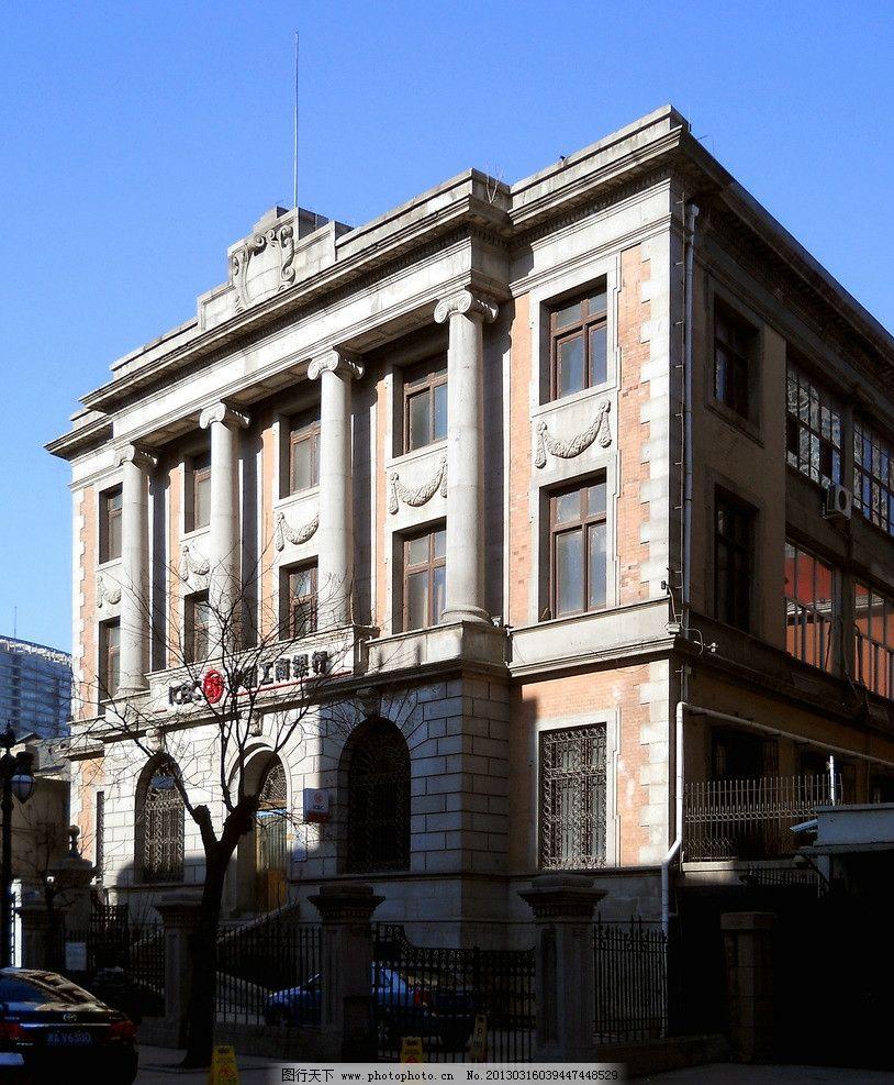 建筑景观 风貌建筑 西洋建筑 古典主义 古典主义风格 欧式建筑 建筑