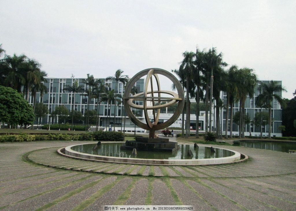 校园雕塑图片