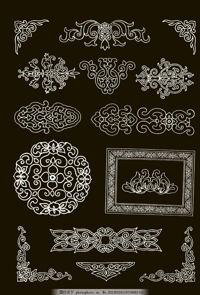 纹样 图案 传统 吉祥 中国 元素 花 花朵 角花 边线 边框 psd分层素材