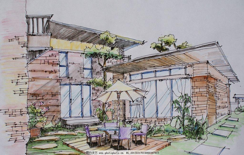 别墅室外 室外手绘效果图 别墅 太阳伞 绘画书法 文化艺术 设计 72dpi
