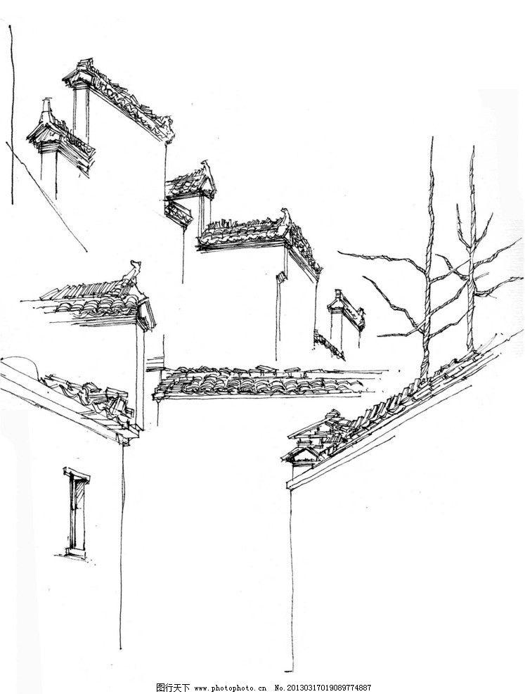 建筑素描 建筑速写 钢笔线描 建筑表现 手绘设计 手绘效果图 绘画书法