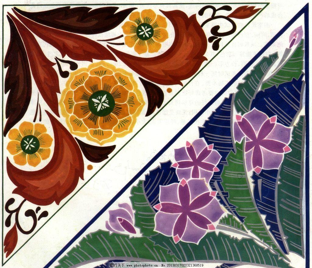 花卉图案 花卉 适合纹样 图案 花边花纹 底纹边框 设计 300dpi jpg