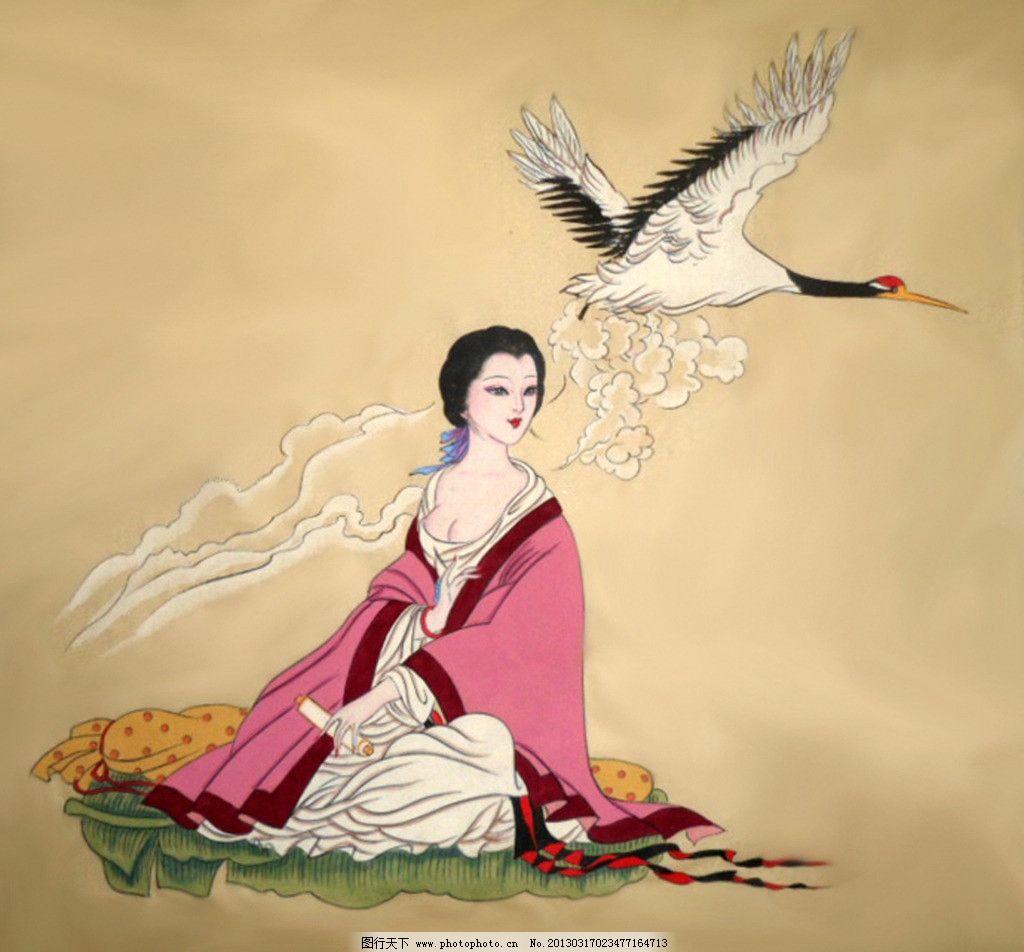 观鹤图 古代仕女图 美女图 淑女 人物写真 人物图库 设计 96dpi jpg