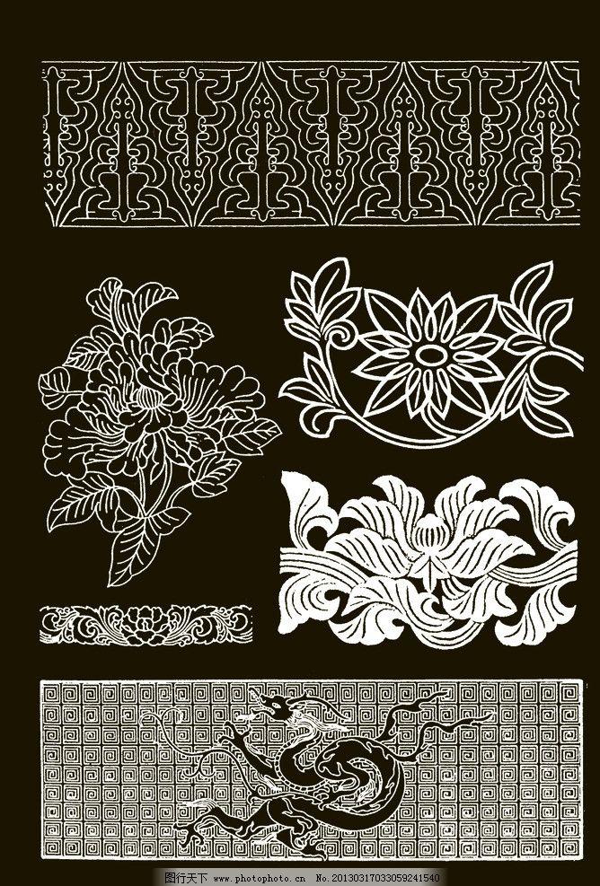 吉祥纹样 花卉 纹样 图案 传统 民族 图腾 白描 中国风 底纹 花边 psd