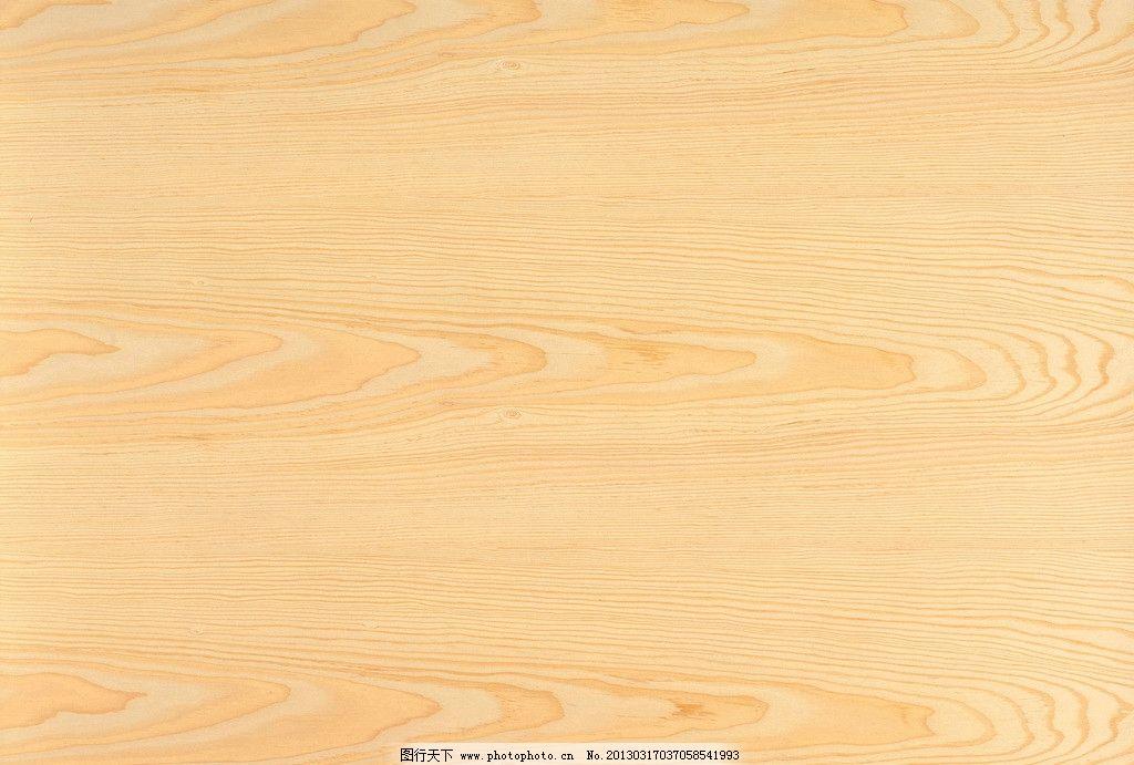 木纹 瓷砖 腰线 集成吊顶