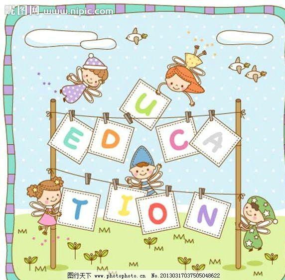 小精灵学习 儿童学习 教育 草地 绿草 草原 青草 嫩芽 小精灵 花仙子