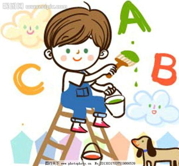 小孩学英语 粉刷 画画 图画 小狗 英文字母 插画 水墨 水彩 背景画