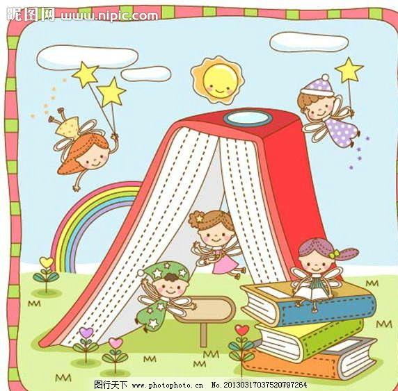 图书小精灵图片
