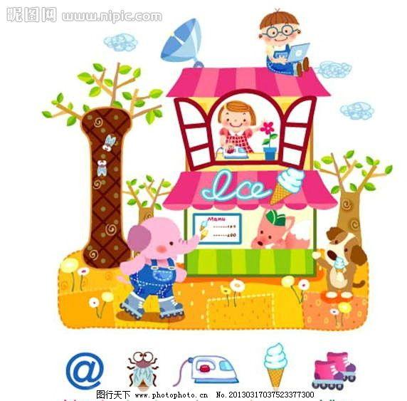 动物 小房子图片