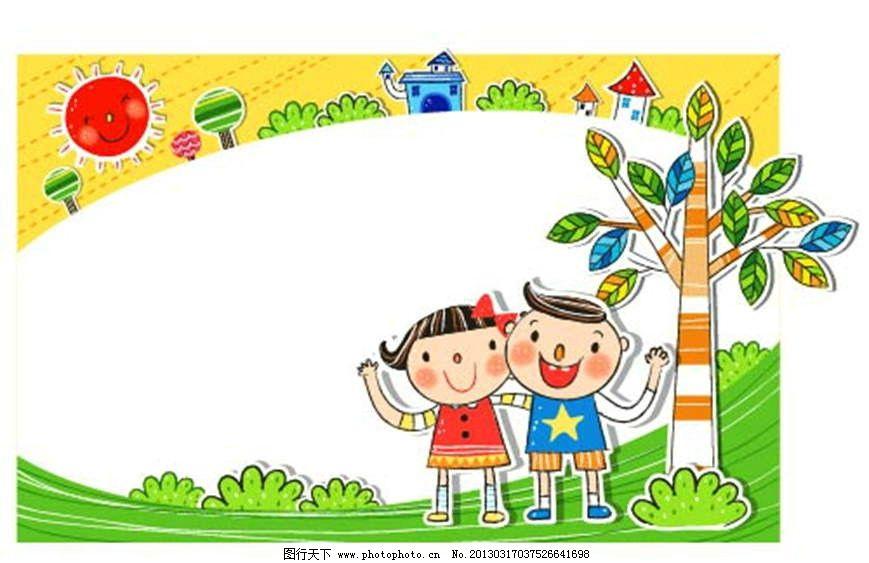 小孩和绿地 孩子 绿树 大树 树叶 树木 太阳 擦偶按 房子 插画