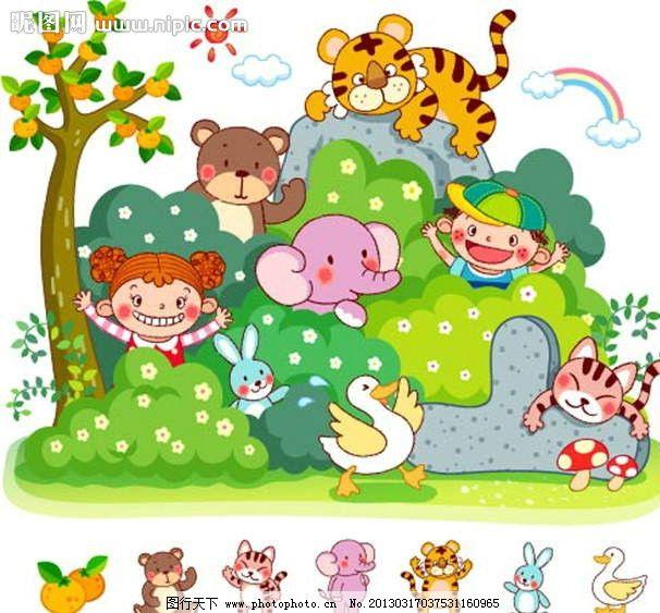 小动物 小老虎 小熊 小象 小鸭子 柿子树 橘子树 彩虹 桔子 捉迷藏