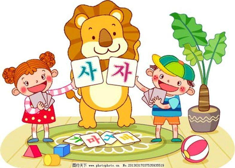 小狮子 打扑克 打牌 盆栽 气球 插画 水墨 水彩 油画 背景画 动漫
