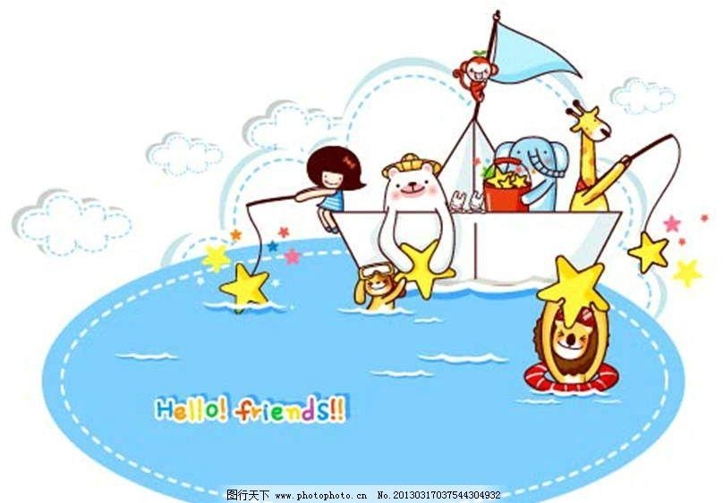 动物洗澡图片_电脑网络_生活百科_图行天下图库