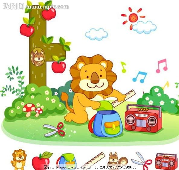 小狮子 收音机 录音机 吃饭 吃午饭 丈量 测量 苹果树 绿草图片