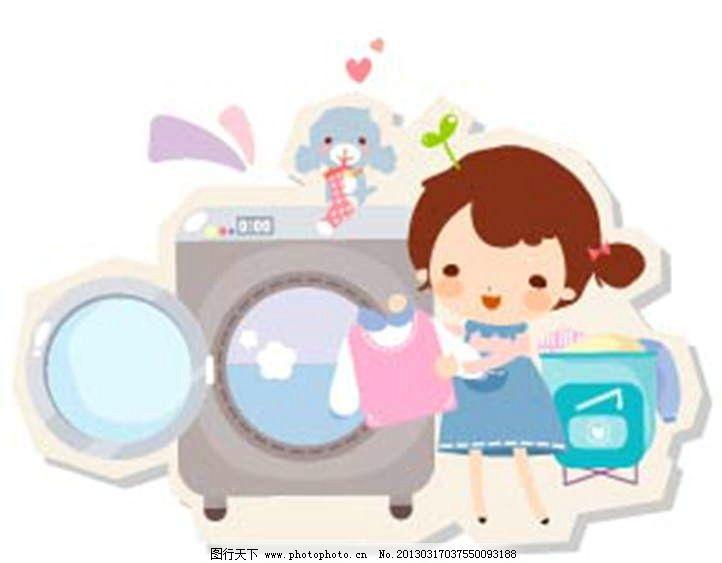 小孩洗衣服图片