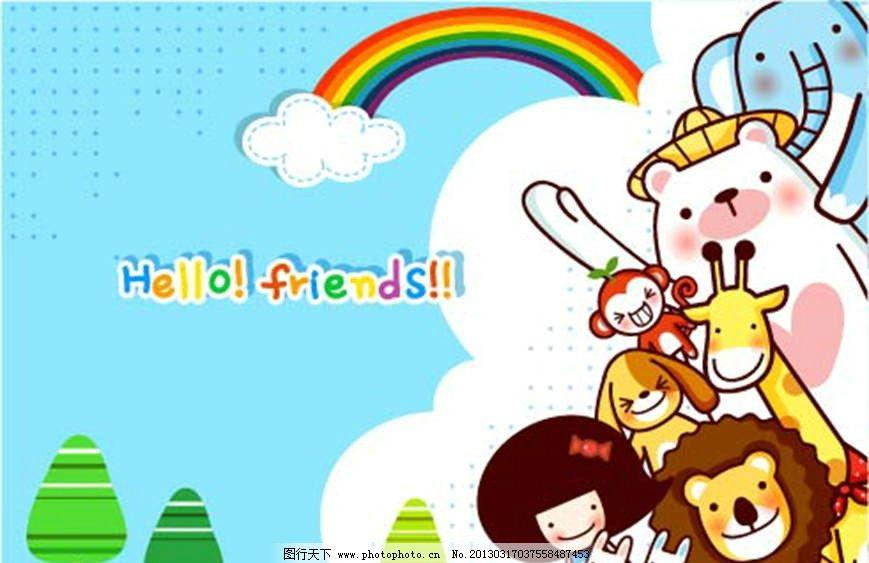 彩虹长颈鹿图片