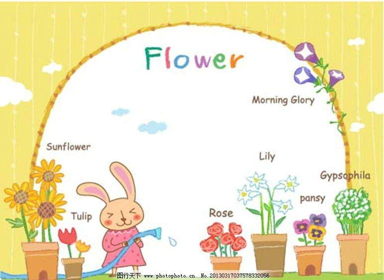 小兔子浇花图片