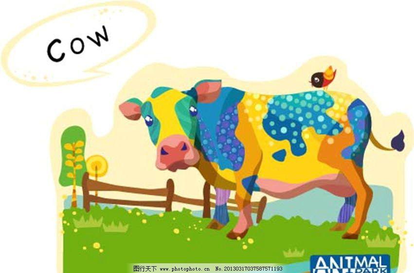 卡通老牛 老牛 老黄牛 养牛 奶牛 农场 牧场 畜牧业 养殖业 插画 水墨 水彩 油画 背景画 动漫 卡通 梦幻 图画素材 梦幻素材 童话世界 背景素材 卡通人物 卡通娃娃 梦想世界 儿童世界 卡通玩偶 漫画 梦幻世界 天堂 动漫玩偶 卡通设计 动画设计 动漫设计 幼儿卡通 矢量卡通设计 广告设计 矢量 EPS