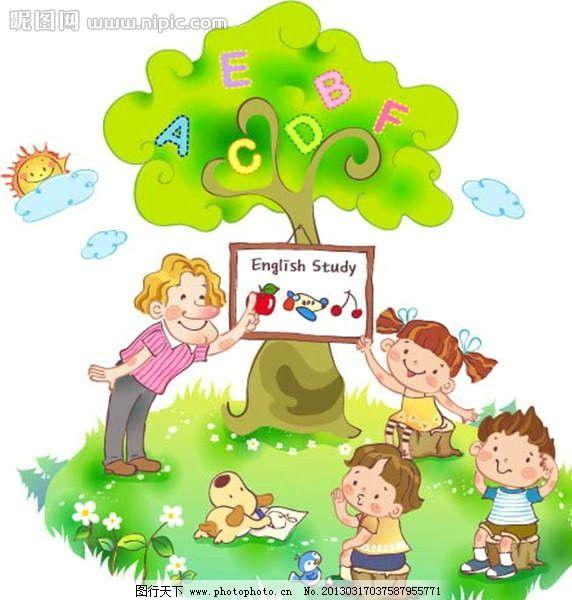 孩子学英文 学英文 英语学习 树桩 树墩 小狗 黑板 英语老师 英语字母