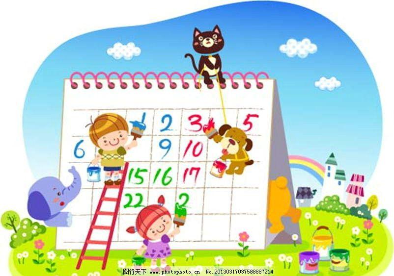儿童彩虹数学画画图