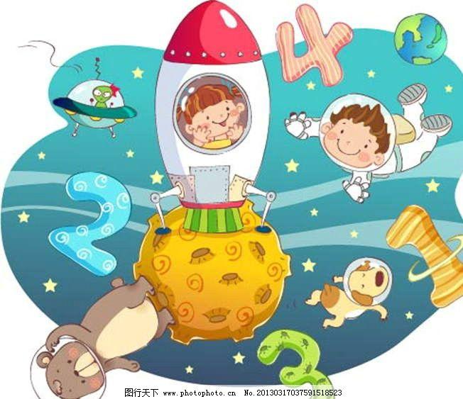 外太空科幻世界 未来世界 宇宙飞船 太空员 航天员 宇航员 飞碟图片