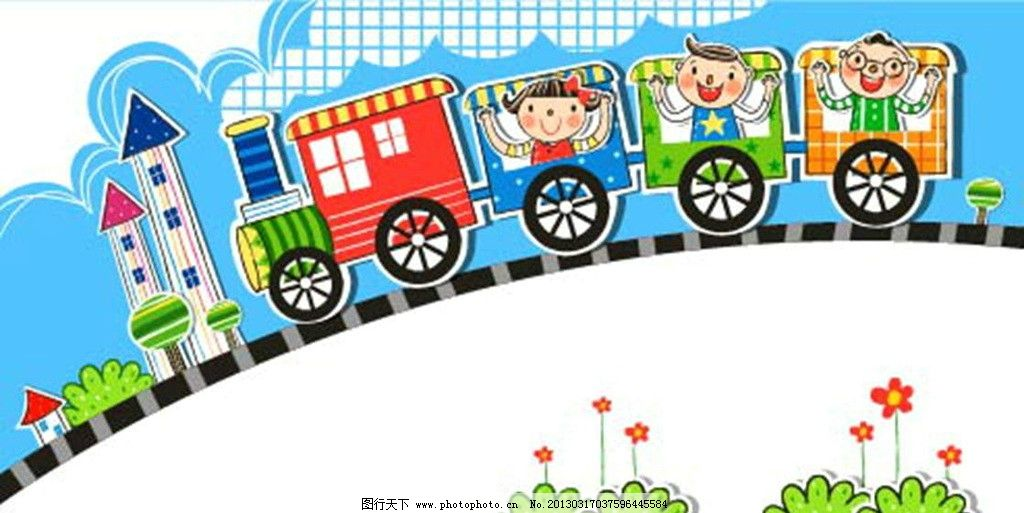 卡通火车图片