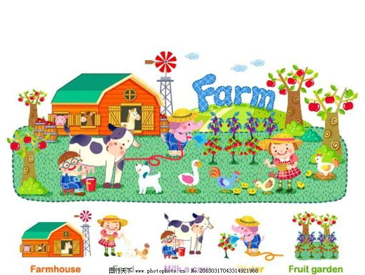 农场小动物图片_ppt图表_ppt_图行天下图库