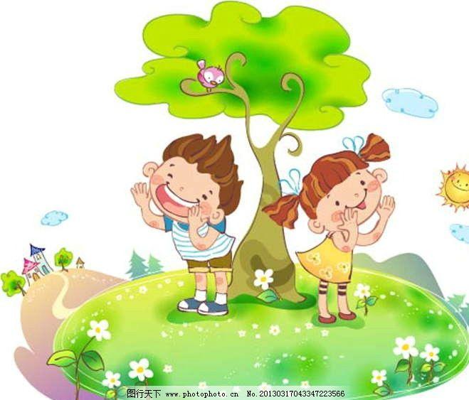 小孩玩捉迷藏图片_ppt图表_ppt_图行天下图库