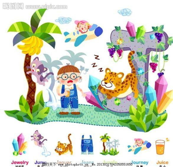 猎豹 动物图片