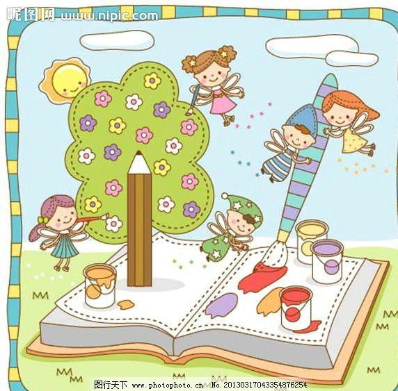 精灵学习 小精灵 大树 树木 绿树 图画 画画 美术 花仙子 仙女