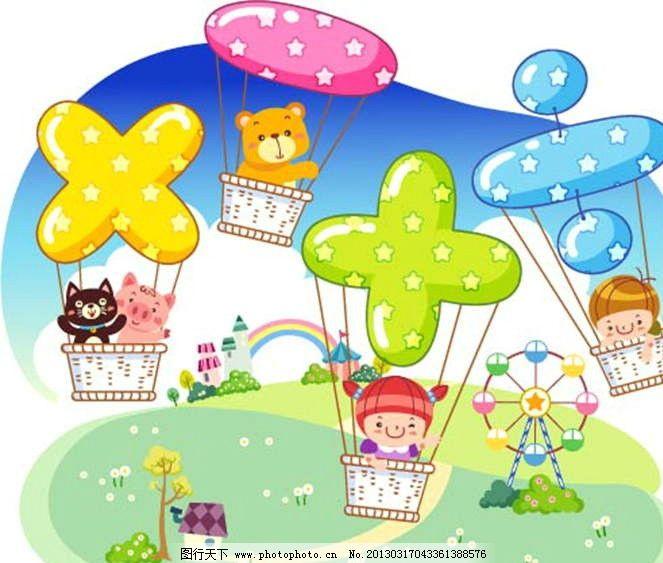 小动物热气球图片