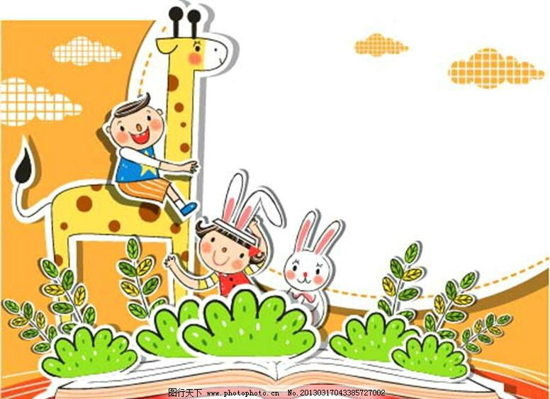 长颈鹿 小兔子 小动物 绿草 草地 绿叶 大草原 鲜花 花朵 花卉