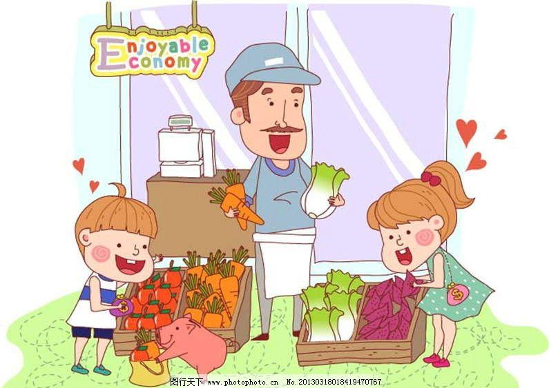 可爱蔬菜娃娃背影简笔画