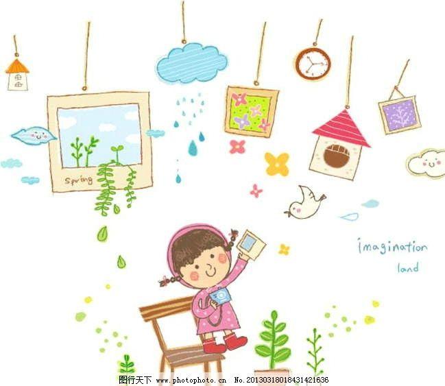 小孩画画图片