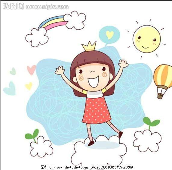 小女孩图片_风景漫画_动漫卡通_图行天下图库