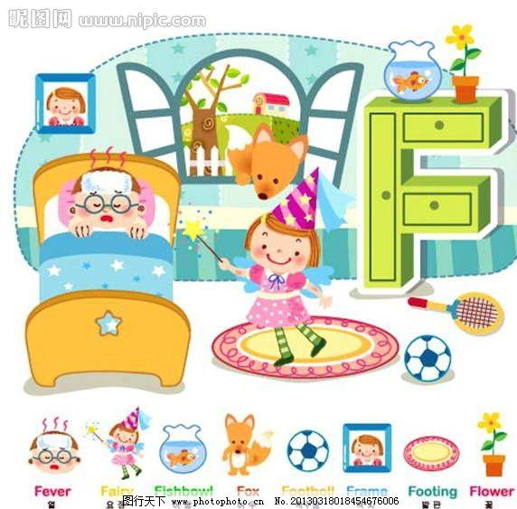 设计图库 动漫卡通 风景漫画  魔法师 生病 感冒 小孩 卧床不起 魔术图片