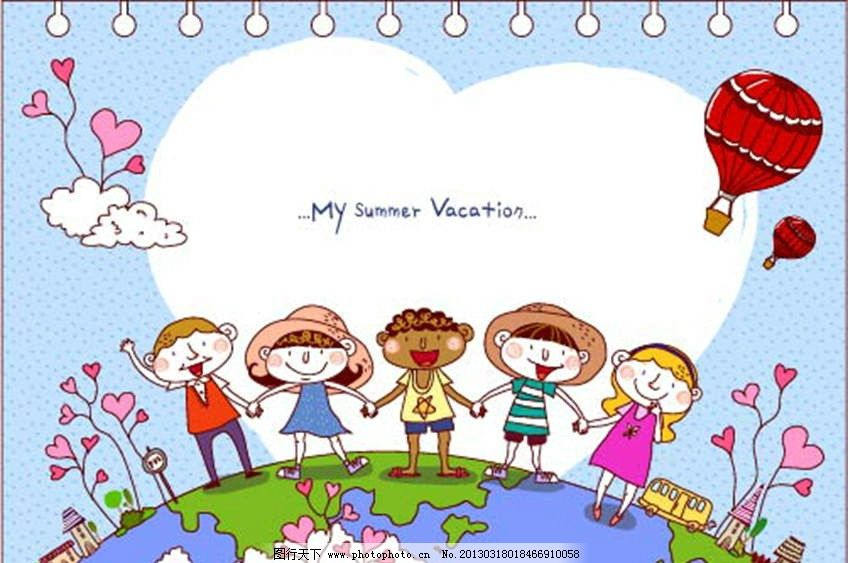 世界儿童 地球仪 热气球 太阳 鲜花 花朵 非洲小孩 欧洲小孩