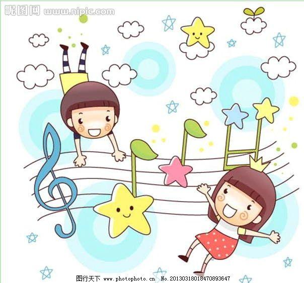 音乐符号 乐符 插画 水墨 水彩 背景画 动漫 卡通 梦幻 图画素材 梦幻