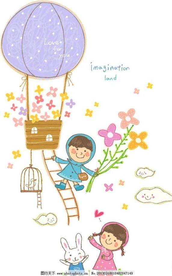 鲜花热气球 热气球 小兔子 白云 大草原 绿植 植物 花卉 绿叶 树叶