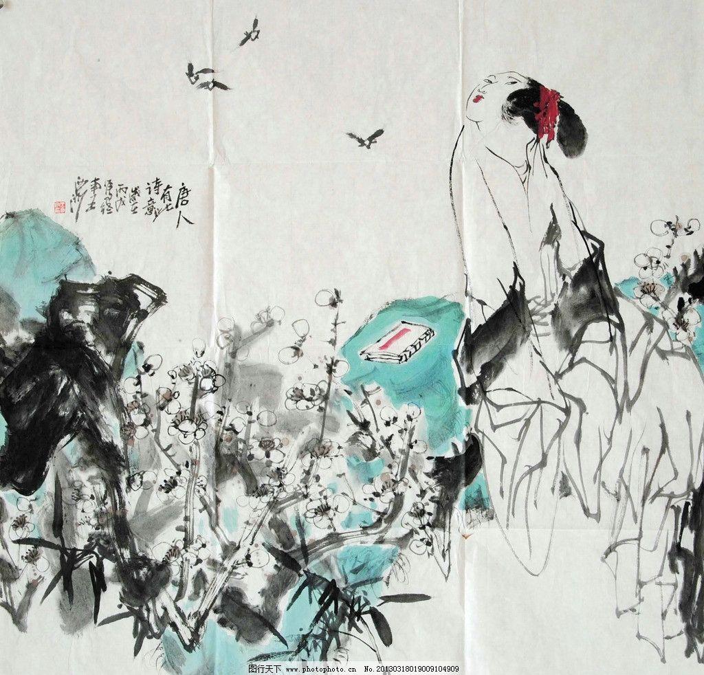 水彩国画 水墨画 国画 水彩画 古代人物 古人 古代女人 唐朝女人 绘画