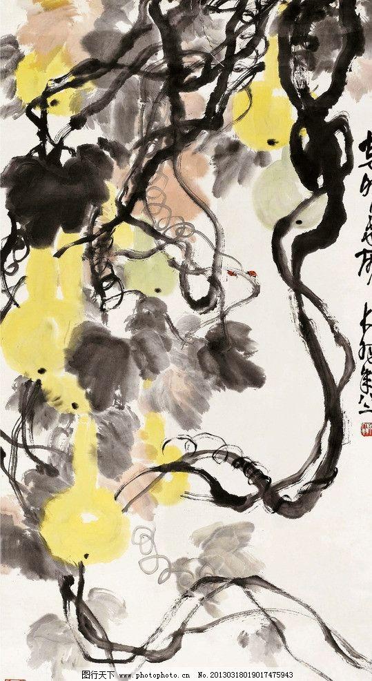 葫园小趣 美术 中国画 水墨画 葫芦 红虫子 国画艺术 国画集87 绘画