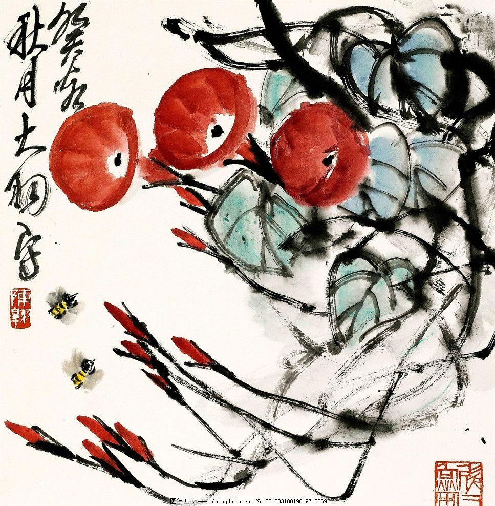 花虫小品 美术 中国画 水墨画 花卉 牵牛花 蜜蜂 国画艺术 国画集87