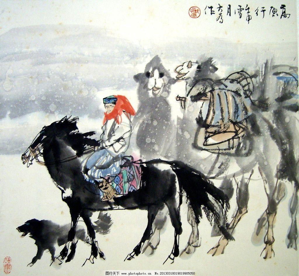 水彩国画 水墨画 水彩画 古代人物 古代女人 马 骑马的女人 少数民族