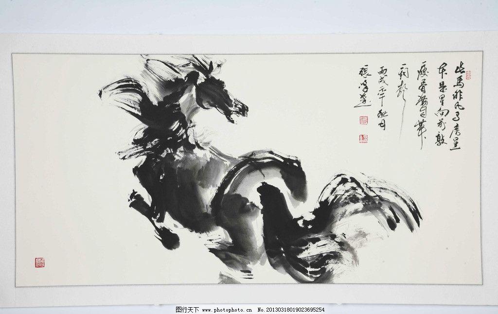 水彩国画 水墨画 国画 水彩画 马 骏马 黑马 绘画书法 文化艺术 设计