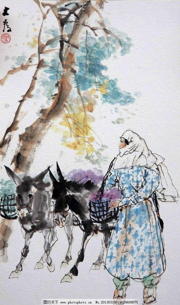 水彩国画 水墨画 国画 水彩画 古代人物 古代女人 驴 树木 绘画书法